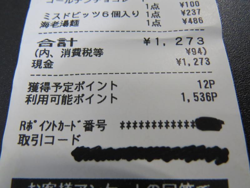 f:id:tokukita:20150116202305j:plain