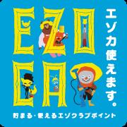 f:id:tokukita:20150119211743p:plain