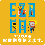 f:id:tokukita:20150119212121p:plain