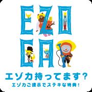 f:id:tokukita:20150119212255p:plain