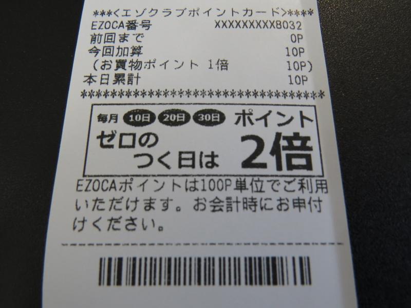 f:id:tokukita:20150119220738j:plain