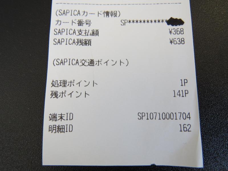 f:id:tokukita:20150121114622j:plain