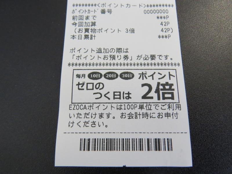 f:id:tokukita:20150123162836j:plain