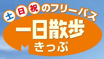 f:id:tokukita:20150125232755p:plain