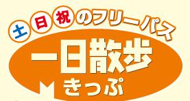 f:id:tokukita:20150126081719p:plain