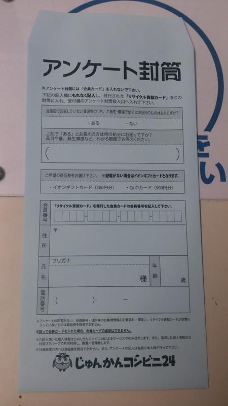 f:id:tokukita:20150203140335j:plain