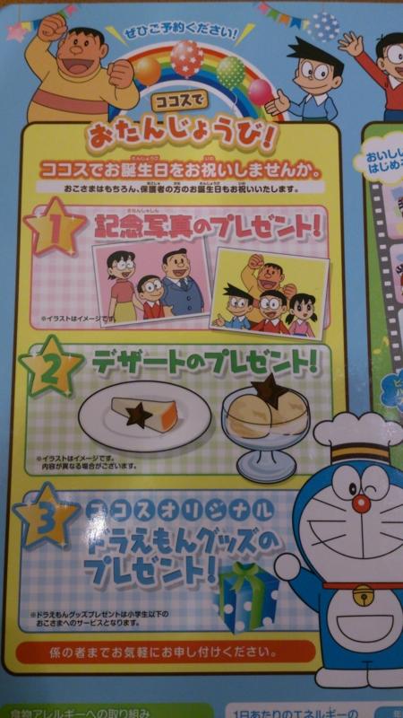 f:id:tokukita:20150329111830j:plain