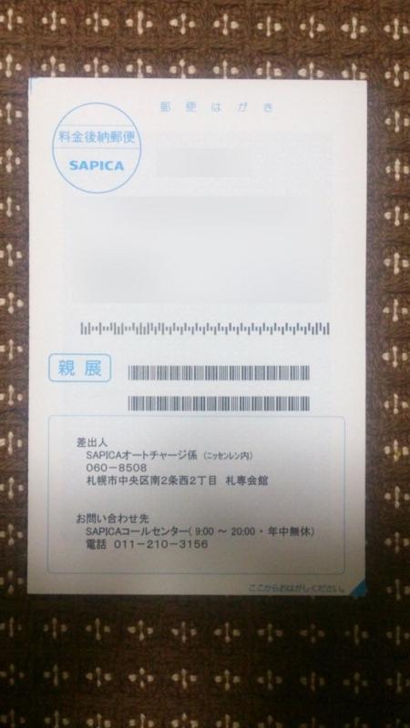 f:id:tokukita:20150403133447j:plain
