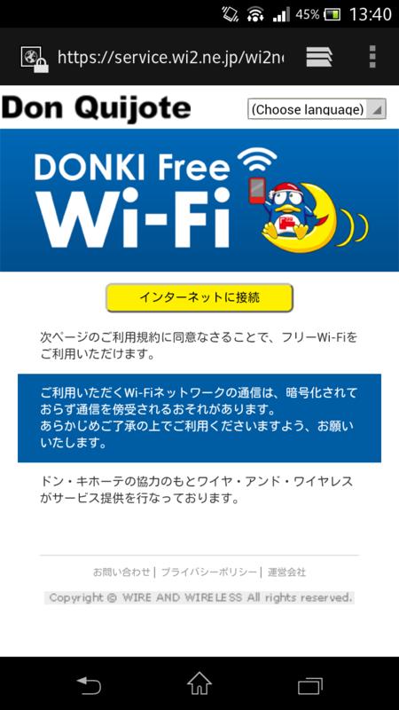 f:id:tokukita:20150409215410p:plain