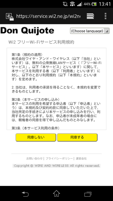 f:id:tokukita:20150409215527p:plain