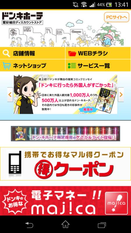 f:id:tokukita:20150409215602p:plain