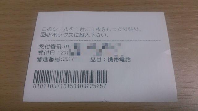 f:id:tokukita:20150410002059j:plain