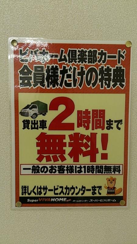 f:id:tokukita:20150414164813j:plain