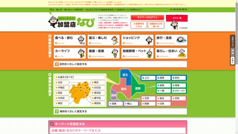 f:id:tokukita:20150414165611p:plain
