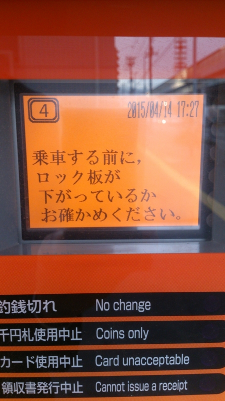 f:id:tokukita:20150415102329j:plain