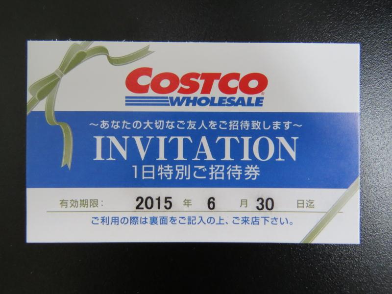 f:id:tokukita:20150419085044j:plain