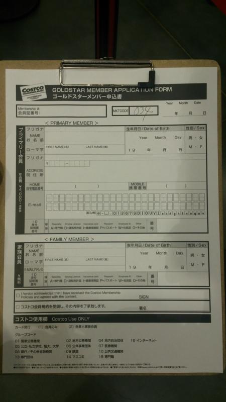 f:id:tokukita:20150419090034j:plain