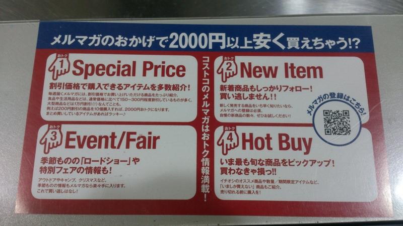 f:id:tokukita:20150419095027j:plain