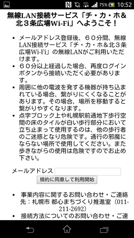 f:id:tokukita:20150422111908p:plain