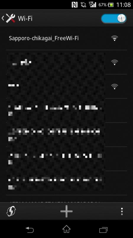 f:id:tokukita:20150425223555p:plain