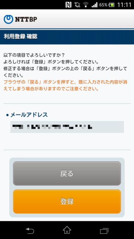 f:id:tokukita:20150425223636p:plain