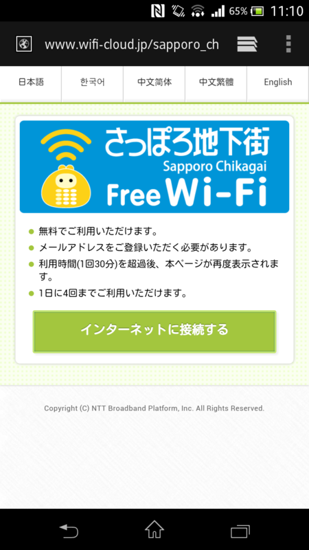 f:id:tokukita:20150425224106p:plain