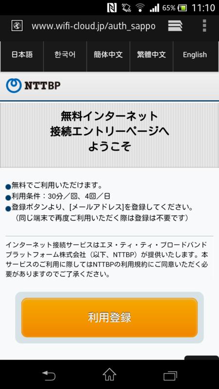 f:id:tokukita:20150425224141p:plain