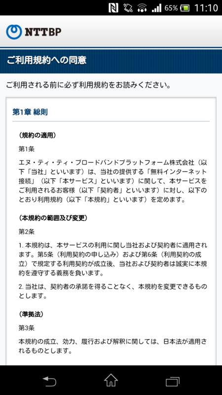 f:id:tokukita:20150425224203p:plain