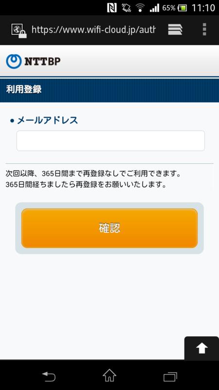f:id:tokukita:20150425224218p:plain