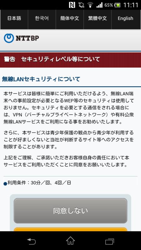 f:id:tokukita:20150425224307p:plain