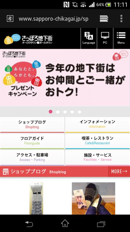 f:id:tokukita:20150425224343p:plain