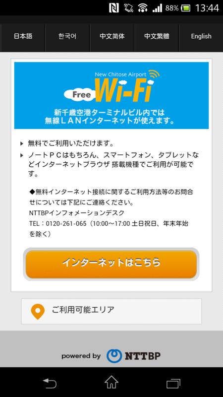 f:id:tokukita:20150507231502p:plain