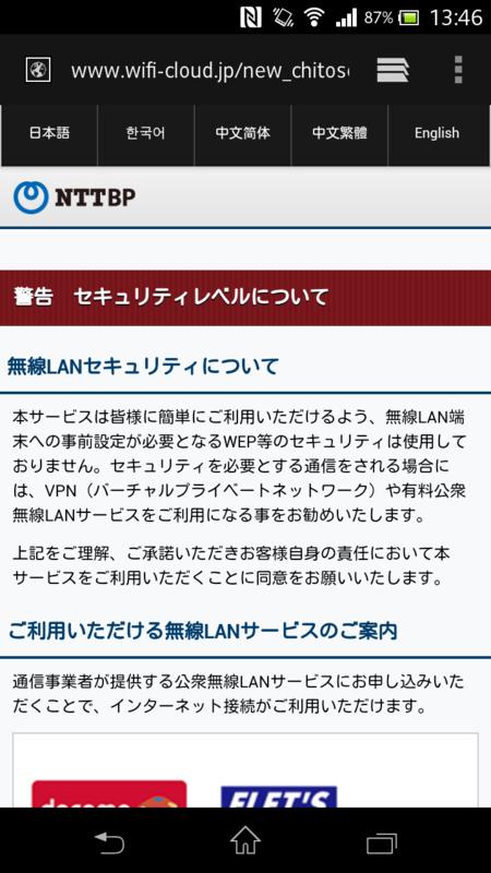 f:id:tokukita:20150507231717p:plain
