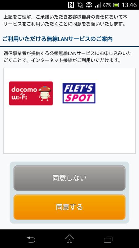 f:id:tokukita:20150507231814p:plain