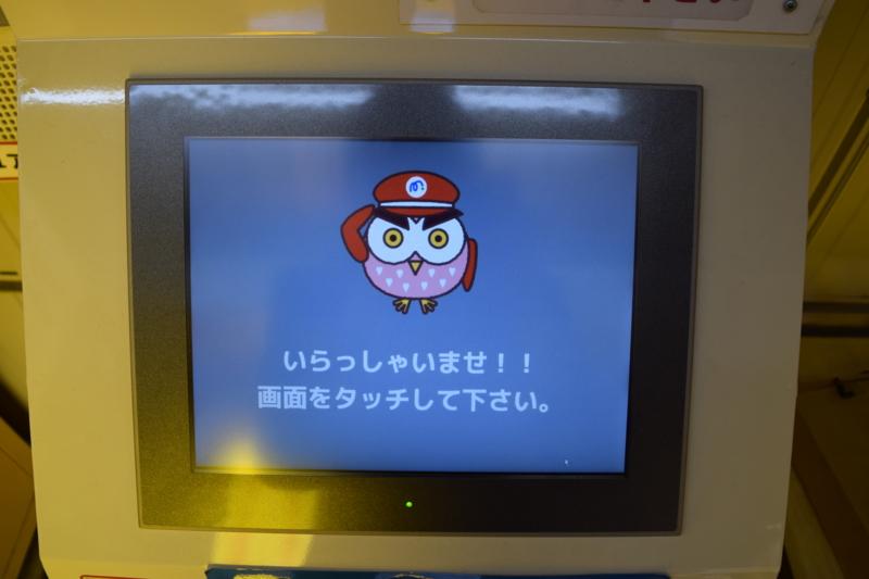 f:id:tokukita:20150511114038j:plain