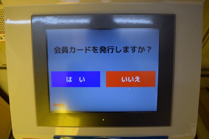 f:id:tokukita:20150511114355j:plain