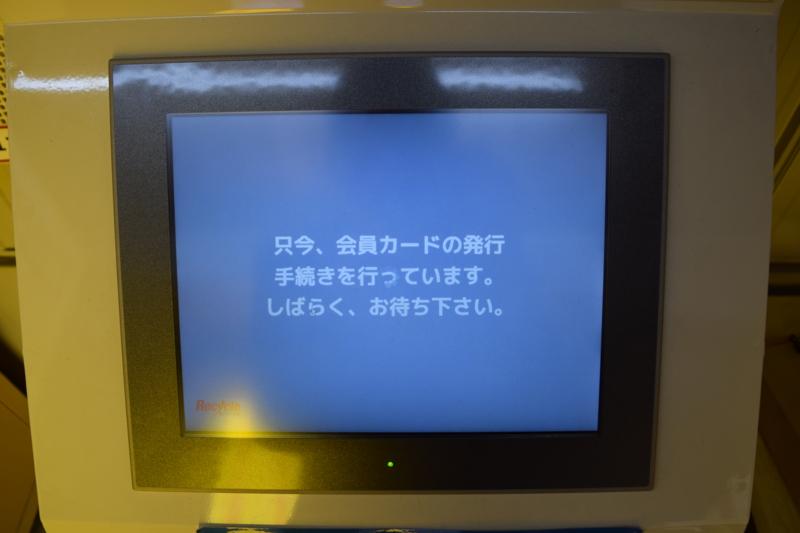 f:id:tokukita:20150511114438j:plain