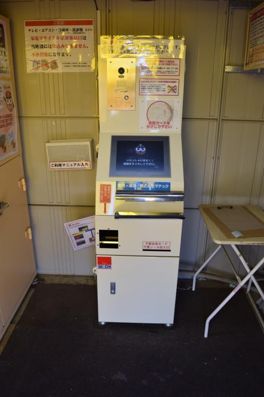 f:id:tokukita:20150511120044j:plain