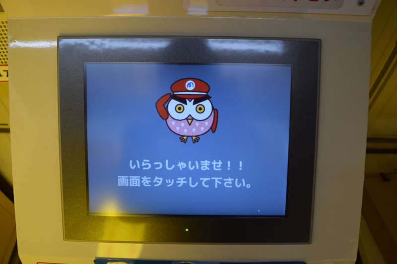 f:id:tokukita:20150511120245j:plain