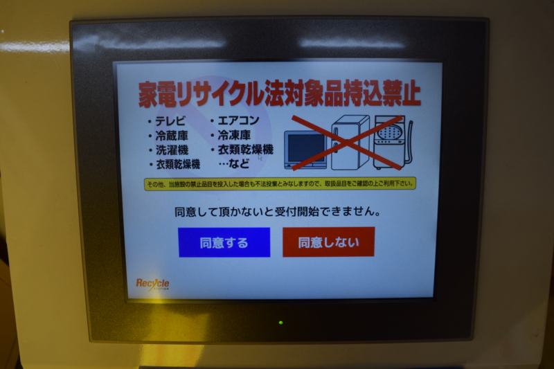 f:id:tokukita:20150511120622j:plain