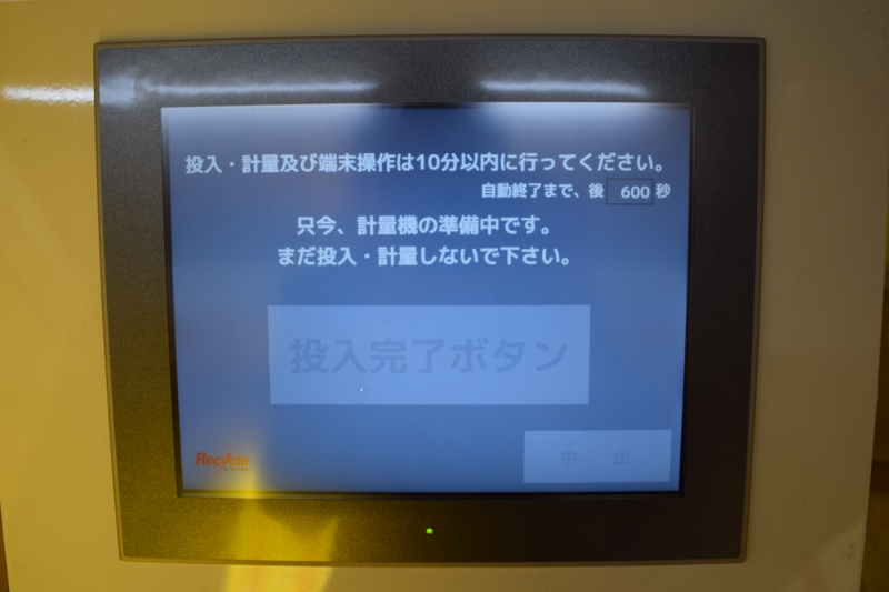 f:id:tokukita:20150511120711j:plain