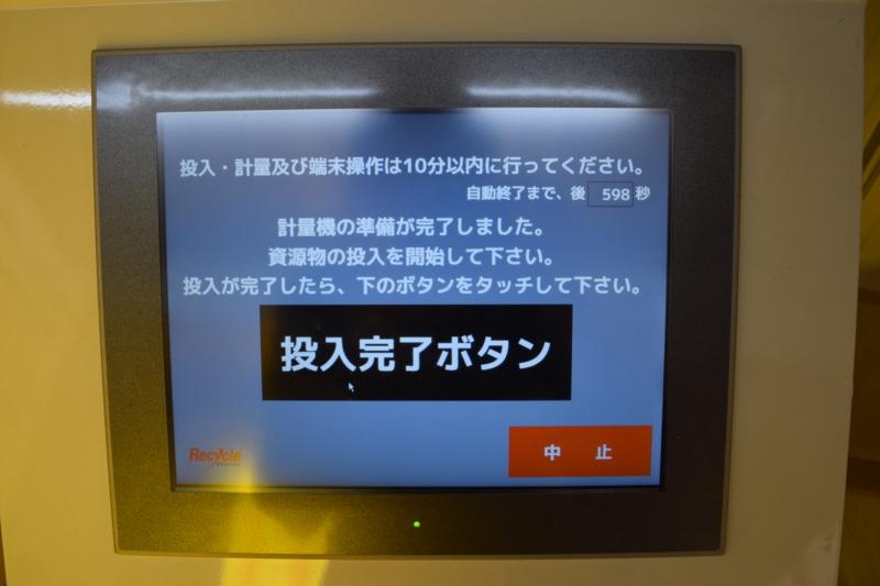 f:id:tokukita:20150511120900j:plain