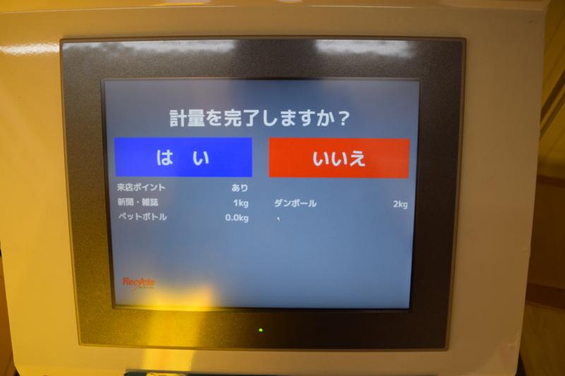f:id:tokukita:20150511121002j:plain