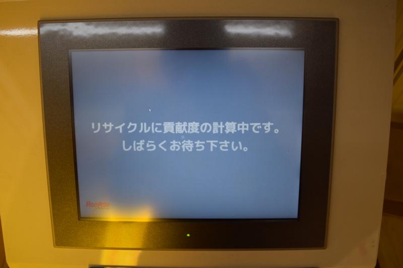 f:id:tokukita:20150511121057j:plain