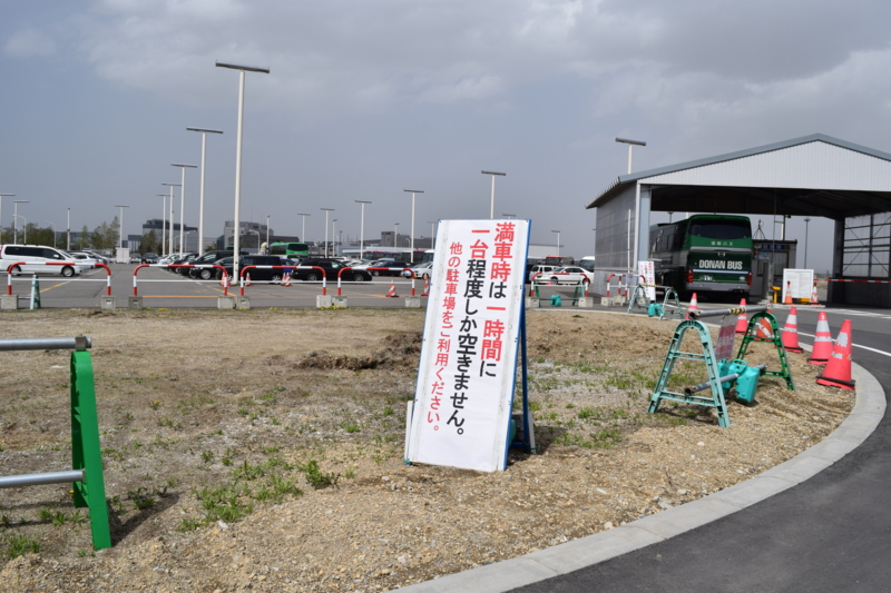 f:id:tokukita:20150511214312j:plain