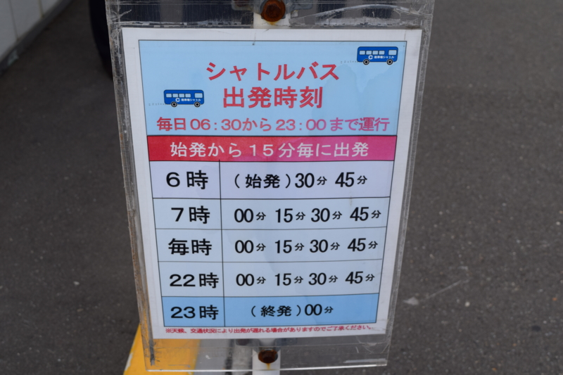 f:id:tokukita:20150511221843j:plain