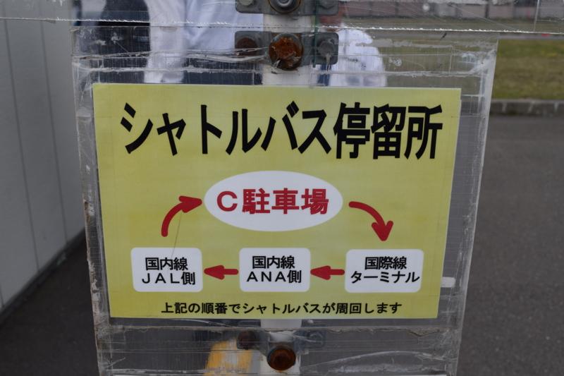 f:id:tokukita:20150511224649j:plain