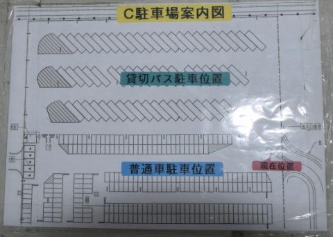 f:id:tokukita:20150511234830p:plain