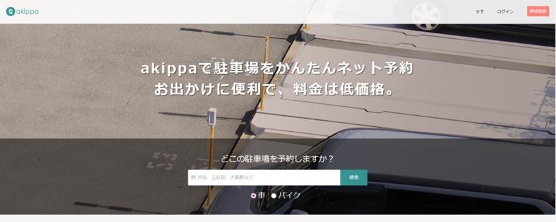 f:id:tokukita:20150516005326p:plain