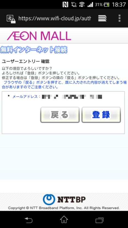 f:id:tokukita:20150531125659p:plain